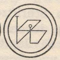 a free course in making talismans on line introduction